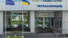 Укрзализныцю вернули в Мининфраструктуры