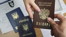 Правительство России официально признало украинцев носителями русского языка: что это дает
