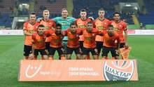Шахтер – Динамо Загреб: анонс матча Лиги чемпионов