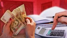 Закон про верифікацію: як зміняться субсидії, пенсії та інші виплати