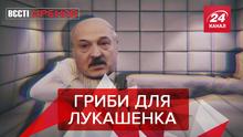 Вести Кремля: Безумие Лукашенко. У Захаровой подгорело