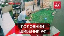 Вєсті Кремля: Путін захопить Чехію? Провальні ракети Росії