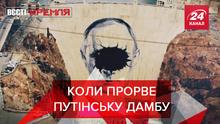 Вєсті Кремля. Слівкі: Буряти проти Путіна. Поганий знак для Медведєва