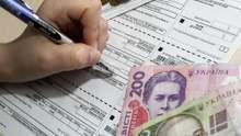 Кому и когда нужно пересмотреть субсидии: версия экономиста