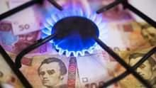В Украине выросла цена на газ