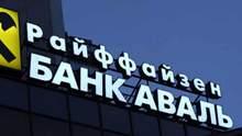 НАБУ обшукує Райффайзен Банк: є затримані
