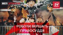 Вести Кремля: Путин и искусственный интеллект против бюрократии. Медицина по-русски