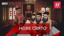 Вести Кремля: Россия празднует победу над монголо-татарами. Клуб друзей Путина