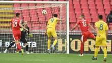 Украина во второй раз пропустила в матче отбора к Евро-2020 с Сербией: видео