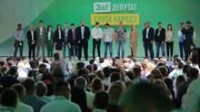 """Проголосует ли """"Слуга народа"""" за внедрение рынка земли после совещания с Зеленским"""