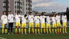 Юношеская сборная Украины с разгромной победы стартовала в отборе на Евро-2020