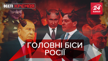 """Вєсті Кремля: Горка для російських дітей з вінків та хрестів. Сталін допомагає """"Роскосмосу"""""""