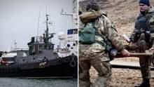 Главные новости 17 ноября: путь захваченных кораблей в Одессу и новая жертва взрывов в Балаклее