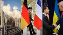 Главные новости 15 ноября: взрывы в Балаклее, дата нормандской встречи и еще одна стенограмма