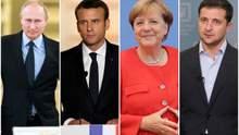 Встреча в нормандском формате пройдет 9 декабря в Париже