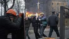 Следствие по делам Майдана приостанавливается