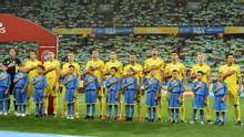 Кто из украинских футболистов добывал путевку на Евро-2020: имена героев