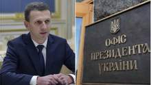 Касетний скандал Офісу Президента: у мережу злили прослушку з кабінету Труби