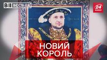 Вєсті.UA: Зеленський почав вірити у забобони. Скабєєва про переселення до Львова
