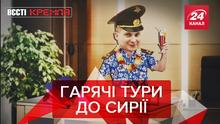 Вєсті Кремля: Russo Turisto у Сирії. Професор Жиріновський