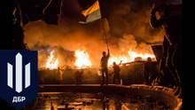 Новый отдел ГБР по расследованию дел Майдана: в Бюро обнародовали детали