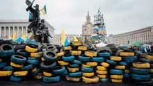День Достоинства и Свободы: как украинцев поздравляли политики