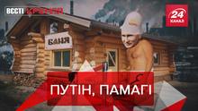Вести Кремля: Бунт пенсионерок в РФ. Лукашенко лучше Моуринью