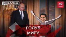 Вєсті.UA: Зрада відміняється. Магія Кашпіровського в Україні