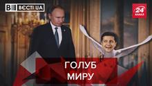 Вести.UA: Измена отменяется. Магия Кашпировского в Украине