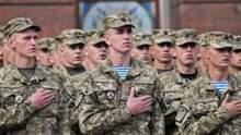 Весняний призов 2020: кого і коли призвуть до армії та який термін служби