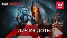 Вести Кремля. Сливки: На Россию наступают танки. Неизлечимая Поклонская