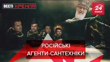 Вєсті Кремля. Слівкі: Хто насправді тренує агентів Кремля. Російський нострадамус