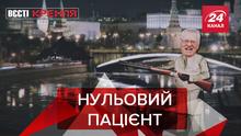 Вєсті Кремля: Теорія Жириновського про коронавірус. Росіян відмовляють від долара