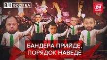 Вєсті.UA: Монобільшість змінює ідеологію. Рабінович кличе депутатів у Москву