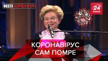 """Вести Кремля: Малышева поборола коронавирус. """"Несокрушимый"""" ледокол России опозорился"""