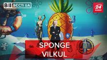 Вєсті.UA: Вілкул заліг на дно. Малюська стає баристою