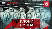 Вести Кремля: Двойники Путина существуют. Назначение российских робокопов