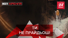 Вєсті Кремля: Бердимухамедов заборонив коронавірус. Штучний інтелект Путіна