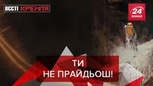 Вести Кремля: Бердымухамедов запретил коронавирус. Искусственный интеллект Путина