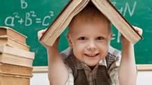 Онлайн-уроки з математики для 1 класу: дивіться відео