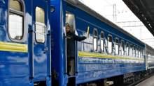 Решили не ждать: Украина возобновит железнодорожное сообщение быстрее чем 1 июня