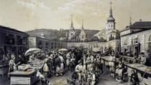 Киев до ХХ века в удивительных фото