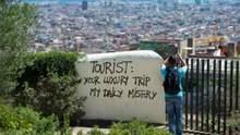 Іспанія послаблює карантин: відкриваються пляжі та бари