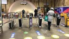 В Киеве заработало метро: первые фото