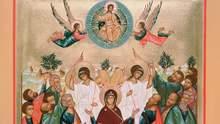 Вознесение Господне 2020: дата праздника и основные традиции
