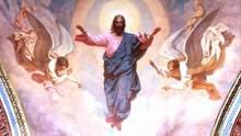 Вознесіння Христове: найкращі картинки зі святом