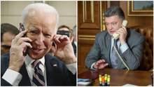 """Прослушка Порошенко: в ГБР """"самостоятельно обнаружили уголовное преступление"""" и открыли дело"""