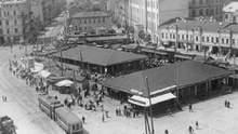 Як жив Київ у 20-30-их роках ХХ століття: старовинні світлини