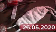 Новини про коронавірус 26 травня: відкриття спортзалів і басейнів, перший випадок в ООС