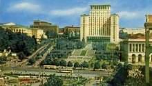 Київ у 60-70-х роках: фотографії, які здивують